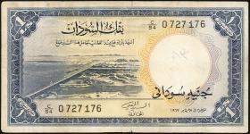 Sudan P.08d 1 Pound 1967 (4)