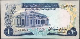 Sudan P.13a 1 Pound 1970 (1/1-)