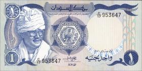 Sudan P.18 1 Pound 1981 (1)