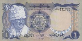 Sudan P.25 1 Pound 1983 (1)