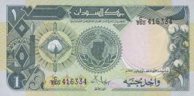 Sudan P.39 1 Pound 1987 (1)