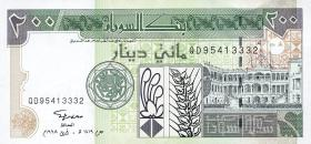 Sudan P.57b 200 Dinars 1998 (1)