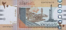 Sudan P.74a 20 Pounds 2011 (1)