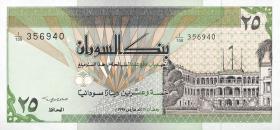 Sudan P.53b 25 Dinars 1992 (1)