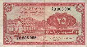 Sudan P.01a 25 Piastres 1966-1968 (3)