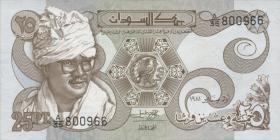 Sudan P.16 25 Piaster 1981 (1)