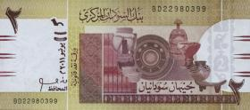 Sudan P.71a 2 Pounds 2011 (1)