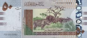 Sudan P.75b 50 Pounds 2011 (1)