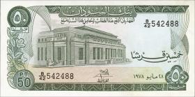 Sudan P.12b 50 Piaster 1978 (1)