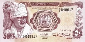Sudan P.17 50 Piaster 1981 (1)