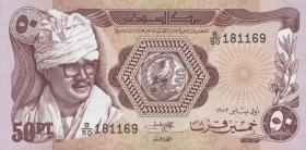 Sudan P.24 50 Piaster 1983 (1)