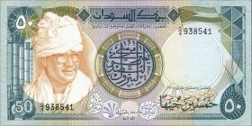 Sudan P.29 50 Pounds 1984 (1)