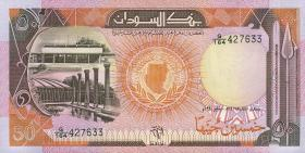 Sudan P.48 50 Pounds 1991 (1)