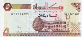 Sudan P.51 5 Dinars 1993 (1)
