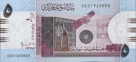 Sudan P.72 5 Pounds 2011 (1)
