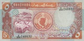 Sudan P.45 5 Pounds 1991 (1)
