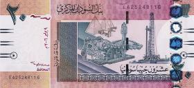 Sudan P.68 20 Pounds 2006 (1)