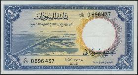 Sudan P.08a 1 Pound 1961 (3+)