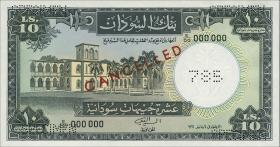 Sudan P.10bs 10 Pounds 1966 Specimen (1)