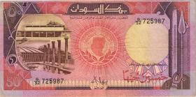 Sudan P.43a 50 Pounds 1987 (3)