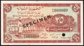 Sudan P.01B 25 Piaster 1956 Specimen (1)