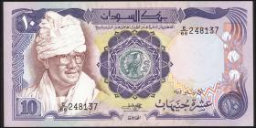 Sudan P.27 10 Pounds 1983 (1)