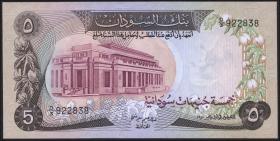 Sudan P.14a 5 Pounds 1970 (1)