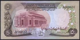 Sudan P.14b 5 Pounds 1975 (1)
