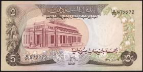 Sudan P.014b 5 Pounds 1974 (1/1-)