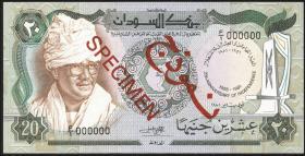 Sudan P.22s 20 Pounds 1981 Gedenkbanknote Specimen (1)