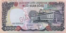 Südvietnam / Viet Nam South P.036s 10000 Dong (1975) Specimen (1)