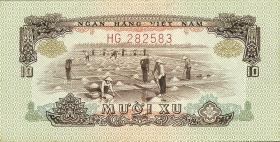 Südvietnam / Viet Nam South P.037a 10 Xu 1966 (1975) (1)