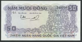 Südvietnam / Viet Nam South P.017 50 Dong (1966) (1-)