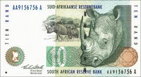 Südafrika / South Africa P.123a 10 Rand (1993) (1)