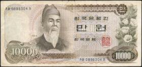 Südkorea / South Korea P.42 10000 Won (1973) (3)