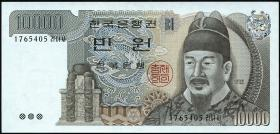 Südkorea / South Korea P.49 10000 Won (1993) (1)