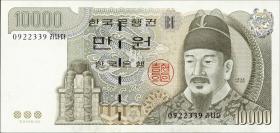 Südkorea / South Korea P.52 10000 Won 2000 (1)