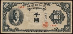 Südkorea / South Korea P.08 1000 Won (1950) (3+)