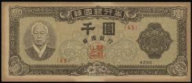 Südkorea / South Korea P.10a 1000 Won (1952) (2)