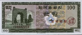 Südkorea / South Korea P.36 100 Won (1962) (1)