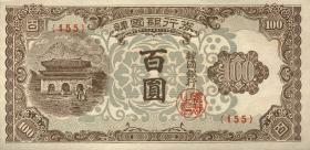 Südkorea / South Korea P.07 100 Won 1950 (1)