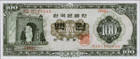 Südkorea / South Korea P.35c 100 Won (1964) (1)