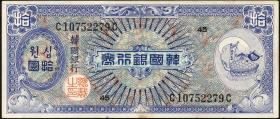 Südkorea / South Korea P.13 10 Won (1953) (1-)
