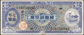 Südkorea / South Korea P.13 10 Won (1953) (1-)