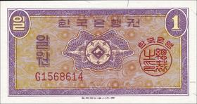Südkorea / South Korea P.30 1 Won (1962) (1)