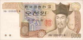 Südkorea / South Korea P.48 5000 Won (1993) (1)