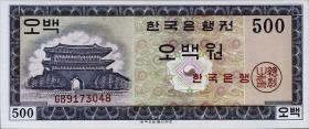 Südkorea / South Korea P.37 500 Won (1962) (1)