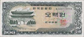 Südkorea / South Korea P.39 500 Won (1966) (1)