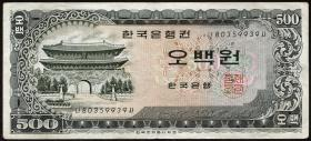 Südkorea / South Korea P.39 500 Won (1966) (3+)