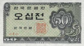 Südkorea / South Korea P.29 50 Jeon 1962 (1)